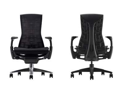 Herman Miller Embody Chair.  sc 1 st  Vitalityweb.com & Herman Miller Embody Home Office Ergonomic work chair. Embody Home ...